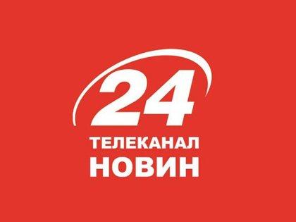 """фото: телеканал новин """"24"""""""