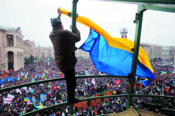 Maidan 8.12