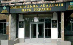archive.nbuv.gov.ua