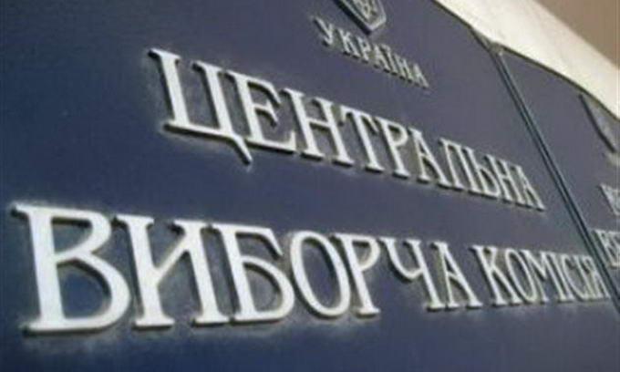 vinnitsaok.com.ua