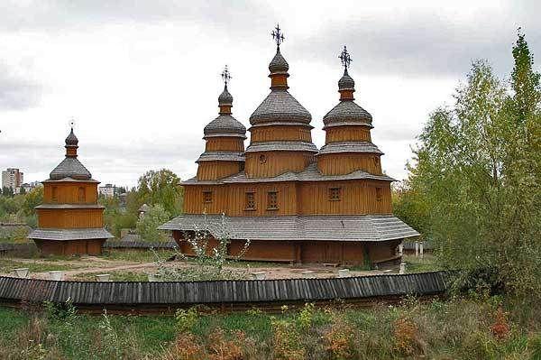 hram 5