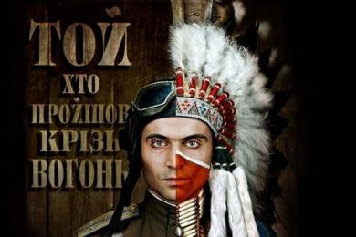 bukinfo.com.ua