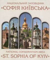 n.sophiakievska.org