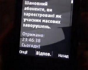 foto telefona
