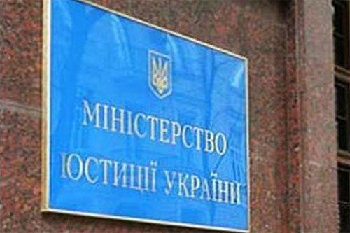 ru.tsn.ua