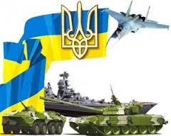voltv.com.ua