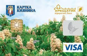 info.kyivcard.com.ua
