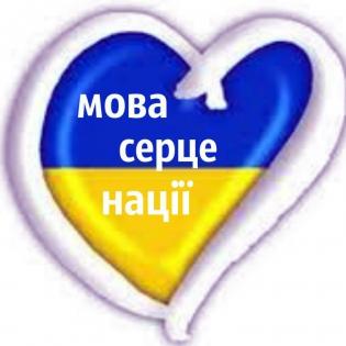www.nagolos.com.ua