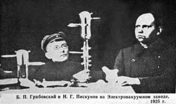 grabovskiy_piskunov