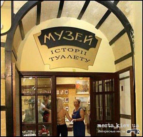 mesta.kiev.ua