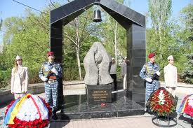 chernobylpres.blogspot.com