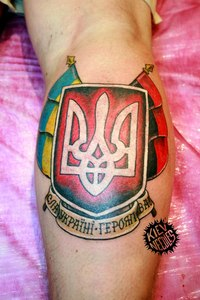 Патріотичне татуювання біля серця