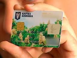 ukranews.com