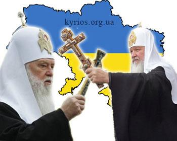 kyrios.org.ua