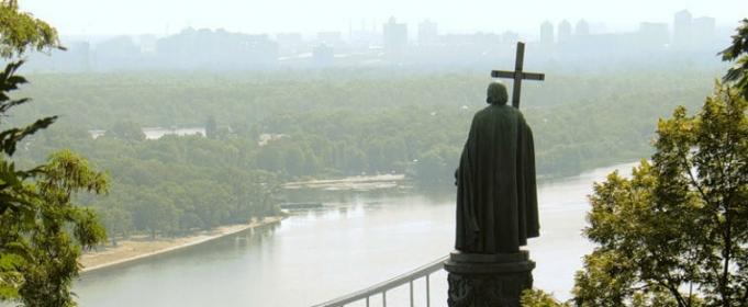 Kyiv 1