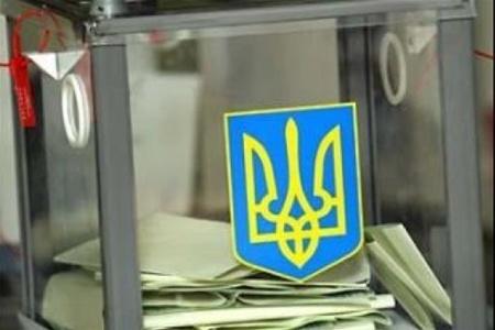 http://kyiv.ridna.ua/wp-content/uploads/2014/05/vy-bory-1.jpg
