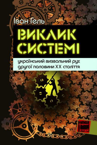 cdvr.org.ua