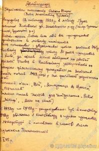 csam.archives.gov.ua/ukr/holovna