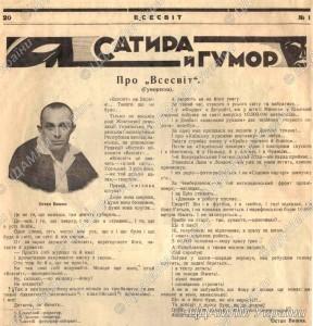 csam.archives.gov.ua