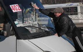 img.kiev.pravda.com.ua