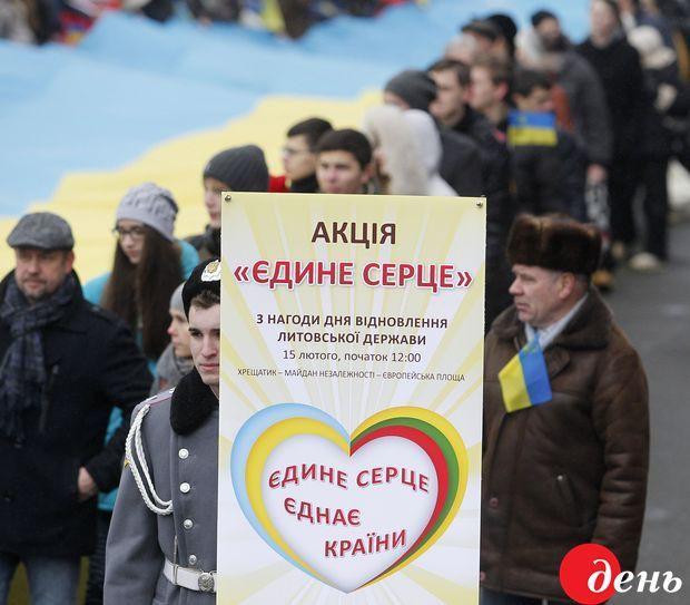day.kiev.ua