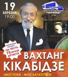 kyiv1.org