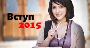 schoollife.org.ua