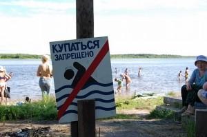 eveningkiev.com