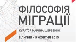 kyivhistorymuseum.org