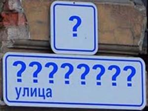 kyiv.depo.ua