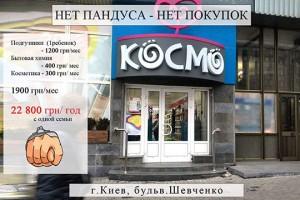 Фото з Facebook Ольги Філатової